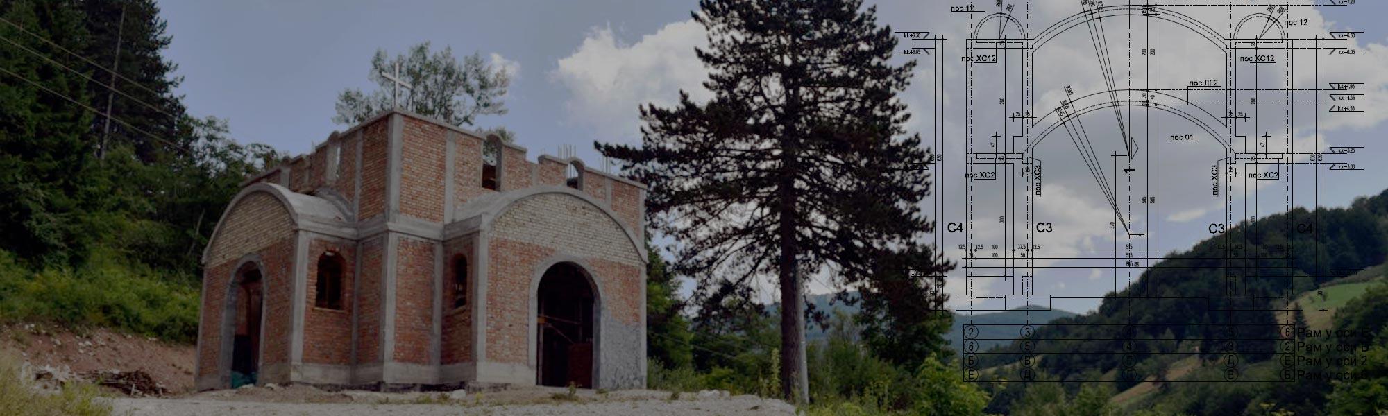 Храм Свете Петке