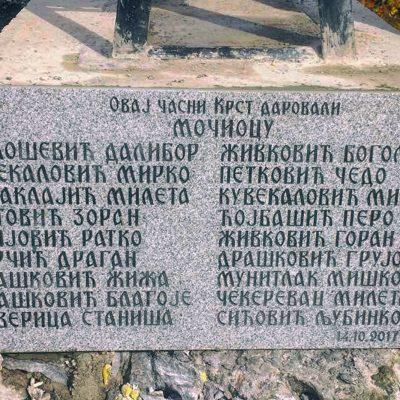 Табла са именима дародаваца часног крста на Балтића стени